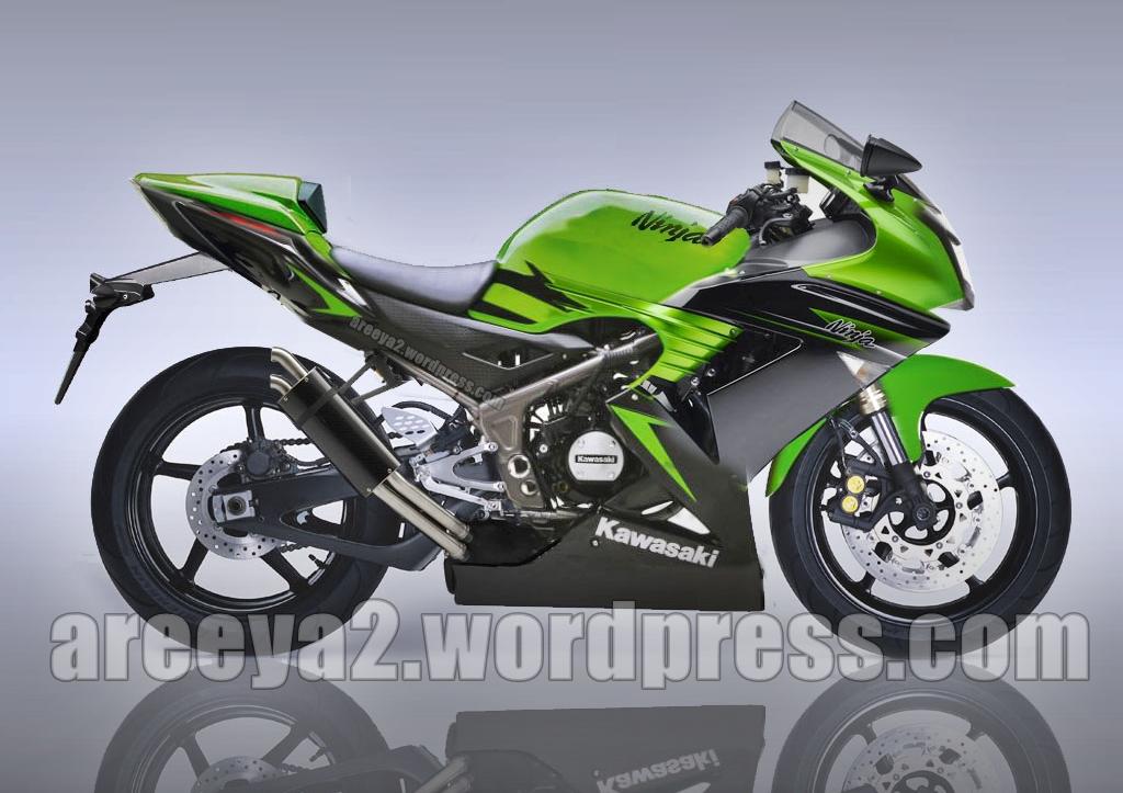 Kawasaki Argreen