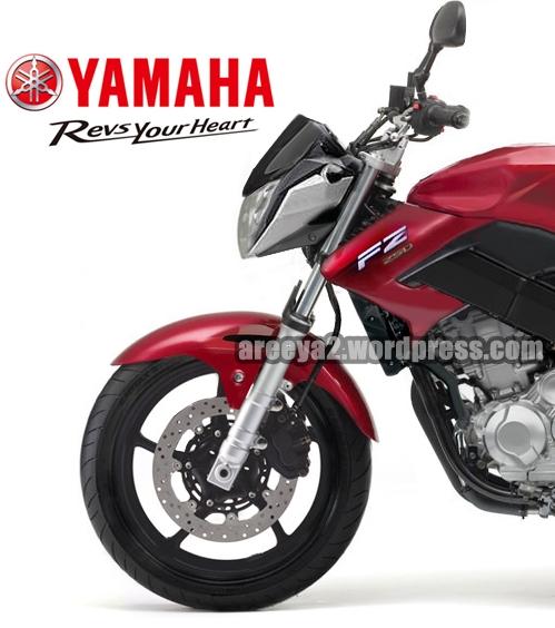 yamaha fz250