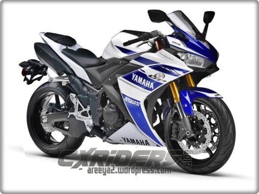 modifikasi r25 terbaru