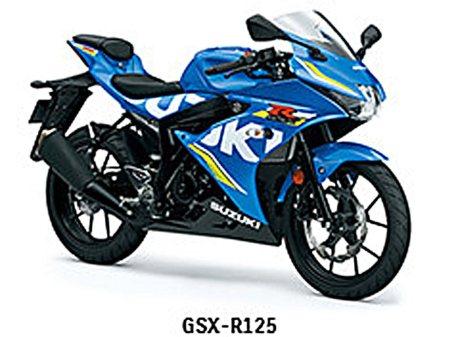suzuki-gsx-r150